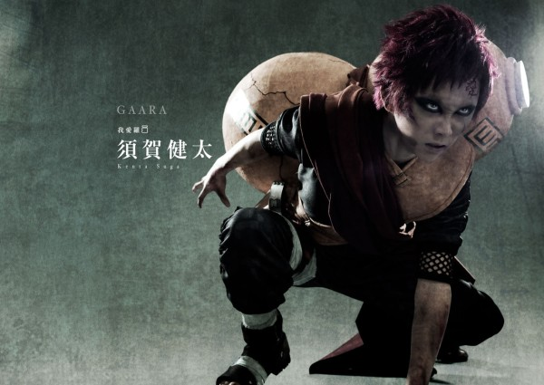 Naruto-Live-Action-Stage-Musical-Gaara