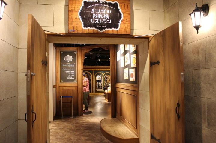 Tokyo-One-Piece-Tower-Restaurante-Sanji-2